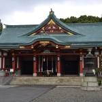 El Santuario Hie Jinja