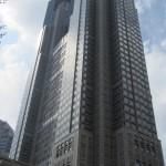 Las impresionantes Torres Metropolitanas del Gobierno