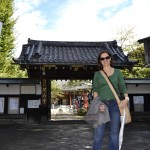 El Templo Kanei-ji