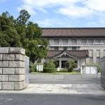 El Museo Nacional de Tokyo