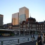 La Estación Central De Tokyo