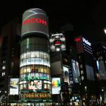 El exclusivo Barrio de Ginza