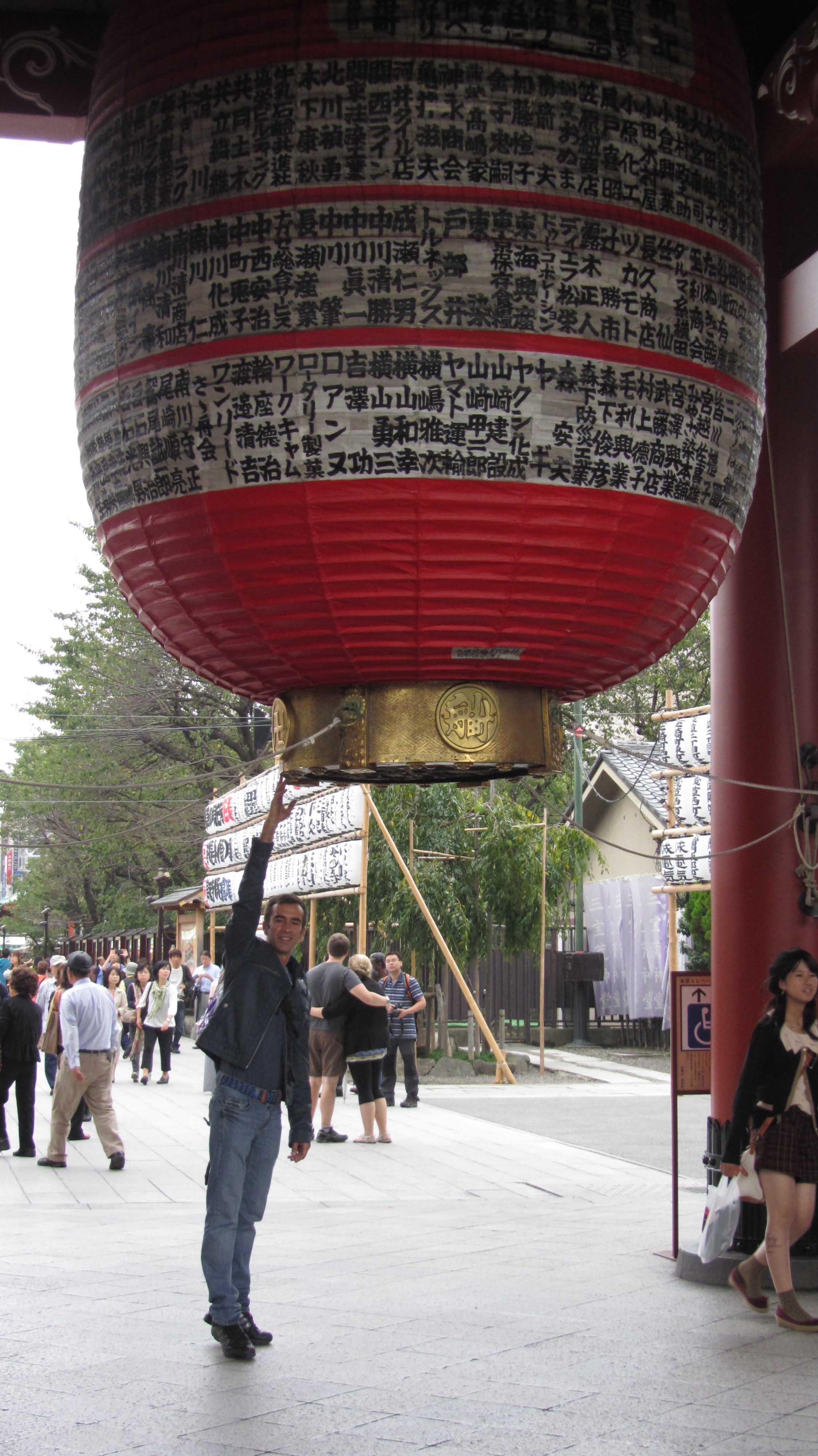 Asakusa kannon viajes de ark for Puerta kaminarimon