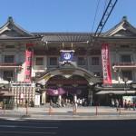 El Teatro de Kabuki