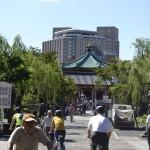 El Templo Benten-Do