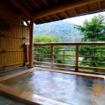 El Onsen y el Ofuro