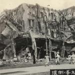 El Gran Terremoto de Kanto de 1923
