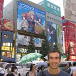 Akihabara : La Ciudad de la Electrónica