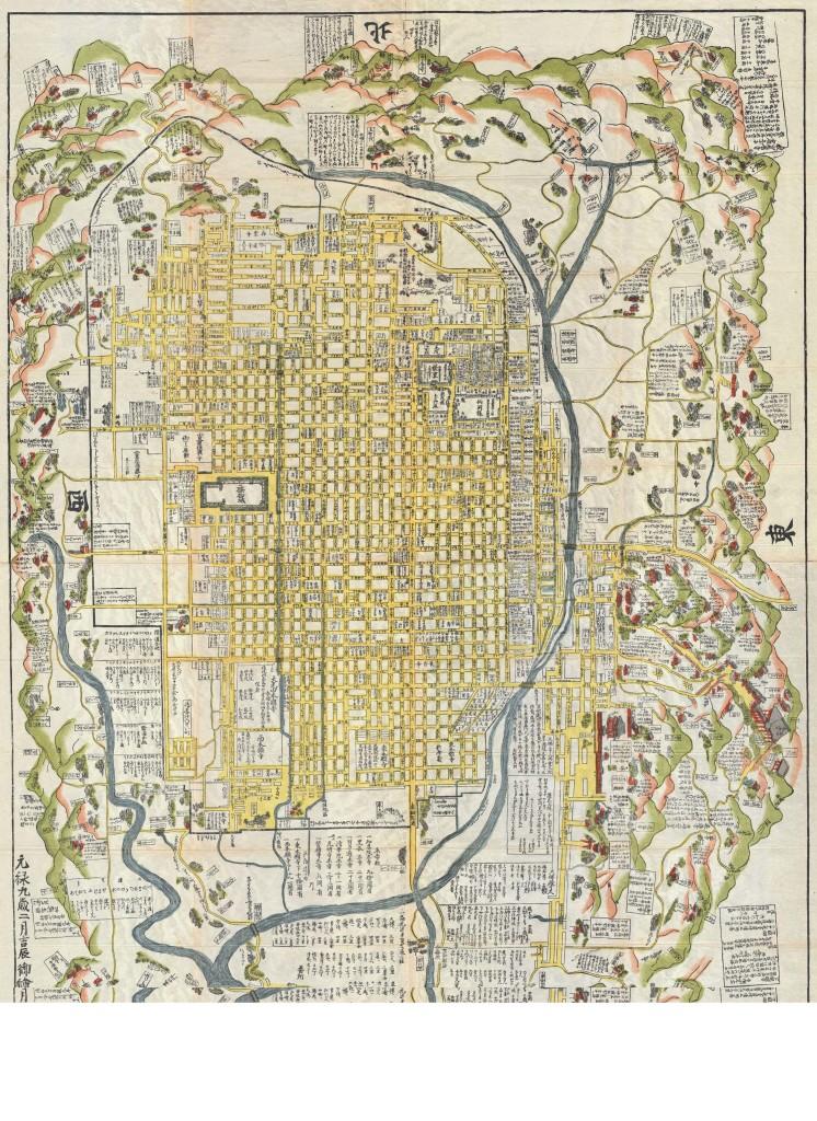 1696_Genroku_9_(early_Edo)_Japanese_Map_of_Kyoto,_Japan_-_Geographicus_-_Kyoto-genroku9-1696