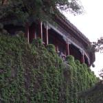 El Parque Beihai
