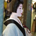El Misterioso Mundo de las Geishas