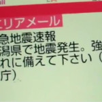 Terremoto de Japón 2011