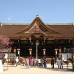 El Santuario Kitano Tenmangu