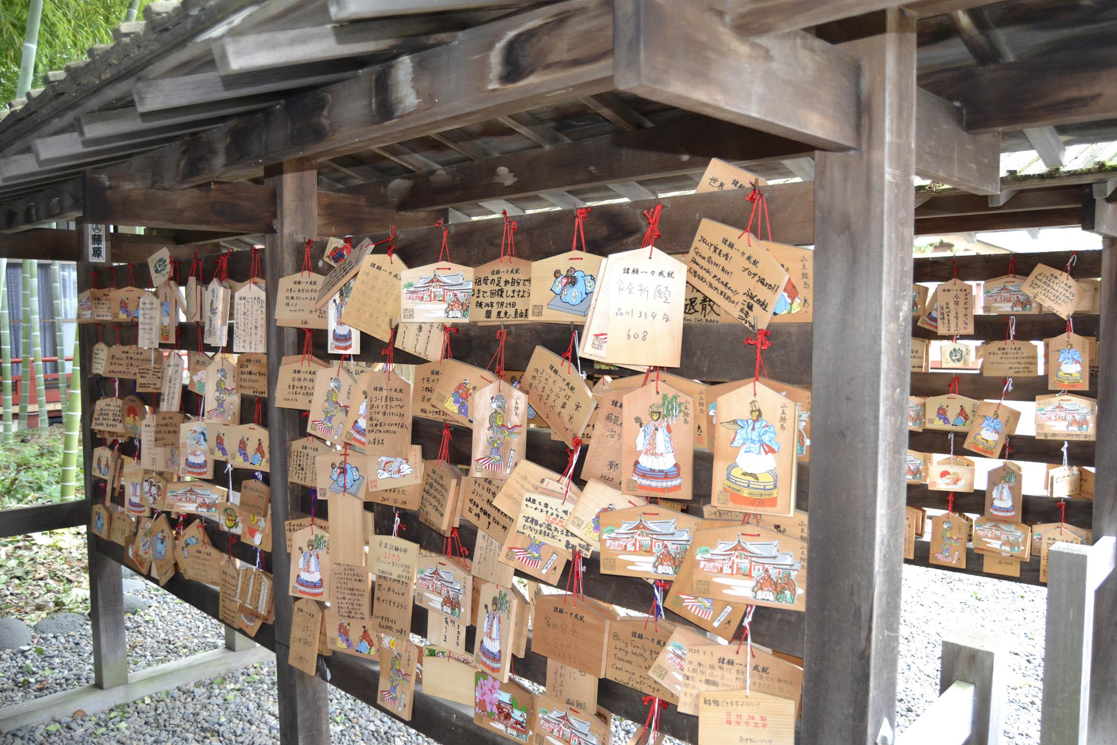 Las tablillas de madera ema viajes de ark for Las tablillas
