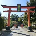 El Santuario Hirano