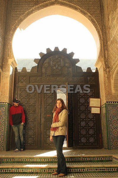 12. Palacio Fez Marruecos