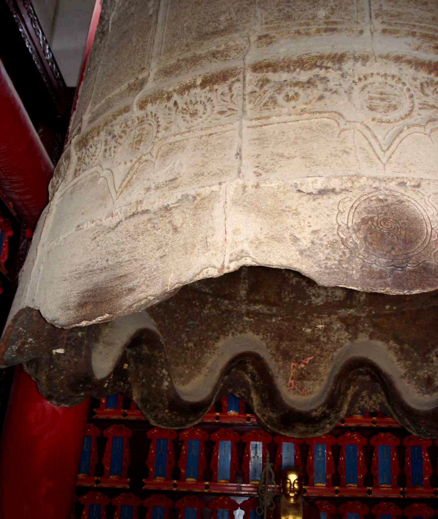 Ancient-Bronze-Bell-Wild-Go