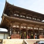 El Templo Ninna-Ji