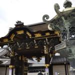 El Templo Nishi Honganji